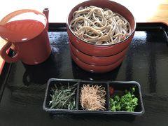 割子そばをいただきました。美味。 この後は米子で用事があるので、城巡りはここで終了。 月山富田城は思いのほか苦戦しましたが、東京住まいの身としてはなかなか簡単に来られる場所ではないので、機会を得られて良かったです。