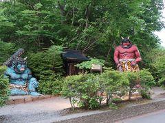 旅館前には「赤鬼&青鬼」が待っていました(笑)。懐かしいなぁ~。子供の頃に見たことがある~(たぶん・・・笑)。