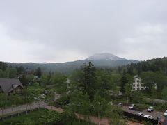 ラビスタ大雪山