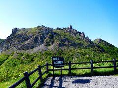 山頂駅から徒歩7分「火口原展望台」
