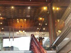 ホテルはアジアホテル。 HISスタンダードクラスのホテルです。