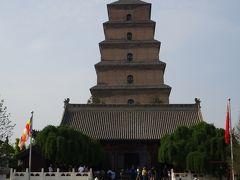 大雁塔。私は西安の象徴だと思ってます。  でも筋肉痛と強い西日により意識が飛びそうでした。