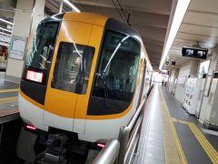 朝、9時10分阿部野橋発の近鉄特急に乗り込み、飛鳥へ~。 特急券、ネットで予約できるのがとっても便利でありがたい。