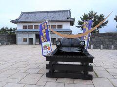 だて歴史の杜に到着しました~。  伊達政宗の大きな兜が大手門前にどーんと置いてあります。