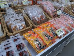 隣にある道の駅。 宮城の食品などを置いてあるコーナーもありました。 私の地元の「パパ好み」まであるよ!