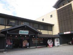 """ぐりっっと回って「津軽藩ねぷた村」です~、 ここは""""津軽をまるごと体験""""出来る施設とあります。  歩き疲れたのでトイレ休憩も含めてしばし休憩します!、土産物から飲食・スナックまで有りますね。"""