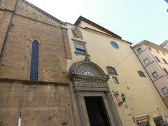 「バディア・フィオレンティーナ教会」