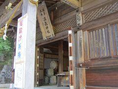 道の途中に「温泉神社」があったので、ふら~っと寄り道。 ありがたや~☆笑