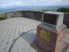 「那須高原展望台」からの絶景はすばらしい☆