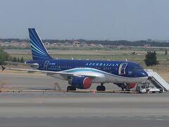 ついたー アゼルバイジャンの飛行機