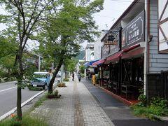 腸詰屋軽井沢2号店