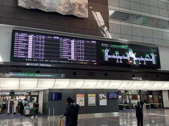 羽田空港第一ターミナル。 平日はあまり行列ができているのを見ません。 ちょっと遅めだからかな?