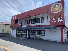 所用を済ませて松山に移動します。 昼食は徳島インター近くの大孫。