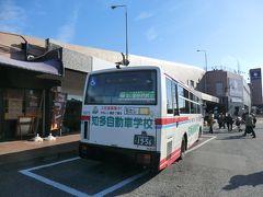 9:46 師崎港から28分。 河和駅に着きました。