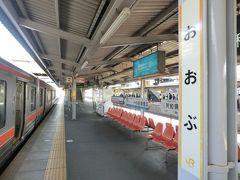 11:09 大府に到着です。 ここで東海道本線に乗り換えましょう。