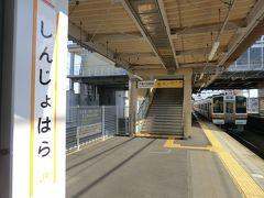 12:13 静岡県に入りました。 新所原で下車。