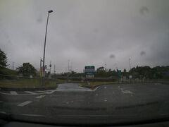 遠州豊田PA・スマートICから高速を降ります。