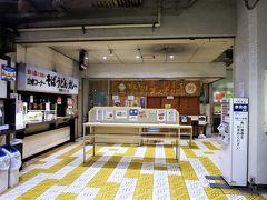 万代そばの営業時間は8:00~19:00です。 開店10分前ですが私の他に1名いるだけです。 店構えは昭和レトロで良いですね。(バスセンター開業時の1973年から営業)お店は新潟交通の子会社「新潟交通商事」が運営しています。  ■万代そば[食べログ]  https://tabelog.com/niigata/A1501/A150101/15002517/