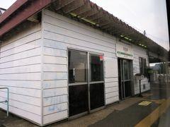 9:51 北五泉駅に着きました。(新潟駅から32分) 出札業務は五泉市に委託しています。