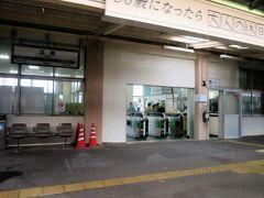 9:54 五泉駅に着きました。(新潟駅から35分) 昨夜、食べた「五泉里芋(コロッケ)」の生産地です。1970年(昭和45)に稲作の減反政策受け栽培を始めました。  五泉駅の開業は1910年(明治43)で、開業当初は新津駅~五泉駅間には駅が一つもありませんでした。  <磐越西線の歴史> ・1910年(明治43)新津駅~五泉駅~馬下(まおろし)駅間が部分開業。 ・1914年(大正3)磐越西線全線開業。 ・1952年(昭和27)東新津駅・北五泉駅開業。 ・1954年(昭和29)新関駅開業。