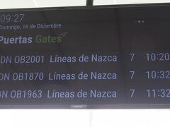 ペルー>ピスコ>ピスコ空港(Aeropuerto San Andres De Pisco) ターミナルが最近完成したようで、清潔でした。(2018年12月現在)