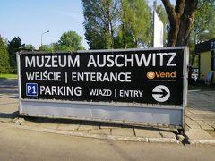 ドライバーと日本語案内の方が、迎えに来ました。  早朝で道が空いていて、1時間5分でアウシュビッツ博物館に到着。