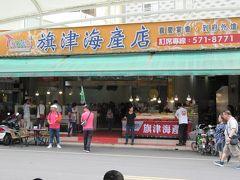メインロードを散策しましたが、お腹が減ってなかったので海鮮を食べることなく台湾ビールを数本飲んで引き返しました。