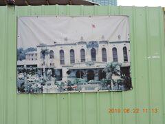 台南に到着 昨年からの工事がまだ終わっていませんでした。
