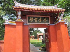 台湾最古の孔子廟。中は工事中。