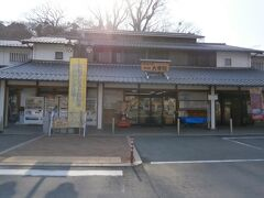 宇陀松山城の城下町として栄えた大宇陀地区にやって来ました。道の駅に車を停めさせていただき街歩きをしました。