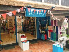 あ!また可愛い店発見♡  Passa Paa 79 Sakkaline Rd, Luang Prabang, ラオス +856 30 52 52 471 https://goo.gl/maps/RVpXAfzLNS8ic9dPA
