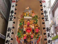 博多祇園山笠 十番 新天町 飾り山笠