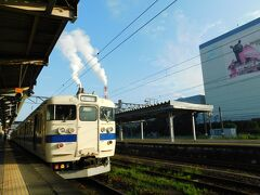 2019.07.06 八代 製紙工場の煙がモクモクと上がる八代に到着!
