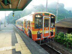 2019.07.06 上田浦 どうせ鹿児島に着く時間は同じなので、どこかで1駅降りられる。上田浦で降りてみた。