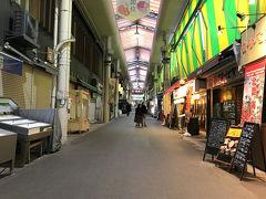20分ほど歩いて近江市場に到着しましたが時刻は18時過ぎ。もちろん昼間の活気はなく、ほとんどのお店が閉まっています。 こちらもぐるっと一周して通過…