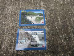 肝心のダムカードですがダム左岸の管理所で頂くことが出来ます 先程訪問した畑山ダムのダムカードもこちらで頂けます