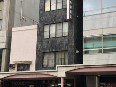 田中漆器店