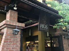 4travelの旅行記で見かけました「フエレストラン」です。 ヒルトンハノイオペラからはタクシーで20分ほど。 近くにはロッテホテルやデーウーホテルといった高級ホテルや、日本大使館もあります。 日本人の駐在員が利用するレストランということで、初日は日本人に合う味付けのお店を選びました。