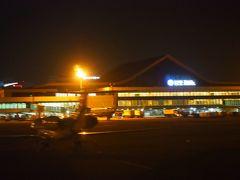 金浦国際空港 (GMP)