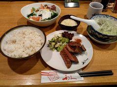 牛タン焼専門店司  西口名掛丁店
