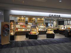 そして久原本家の空港店 お勧めのお店です