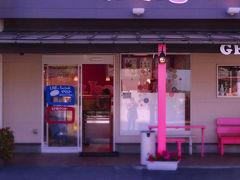 昨日、四季の里のアイス屋さんでアイスを食べなかった理由がコレ!四季の里のすぐそばにある「ハニー・ビー」という今結構話題のお店です。