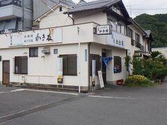 かき友。吉浦駅の側にある食堂。他に飲食店が見当たらなかったので、ここにした