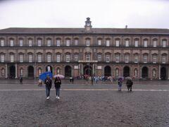 王宮の入口。