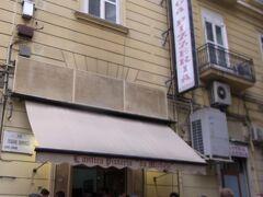 ホテルから歩いて10分程のところにあるピッツァの名店ダ・ミケーレ。 遅めの昼食を取ろうと思ってPM4:00頃行きましたが、店の周りには長蛇の列。
