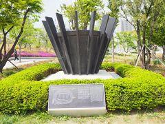 東大門歴史文化公園 聖火台