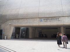 東大門デザインプラザ インフォメーションセンター