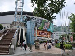 巨蛋駅とは名のとおりビッグエッグ 高雄アリーナです