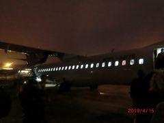 Lao Airline ラオス国営航空には初めて乗りました。 ハノイからルアンパバーンです。 帰りはベトナム航空でした。
