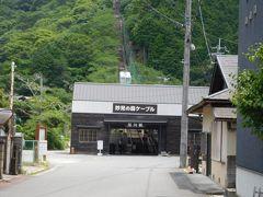 ケーブルカーの黒川駅にたどり着くと、 丁度ケーブルカーが下りてくるのが見えた。 ここは兵庫県川西市。